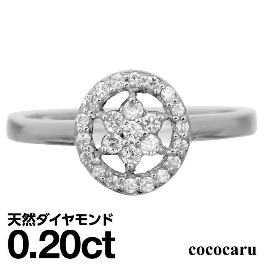 高級感 ダイヤモンド リング k18 イエローゴールド/ホワイトゴールド/ピンクゴールド ファッションリング 品質保証書 金属アレルギー 日本製 新生活 ギフト, 大漁屋 6d4f07f7