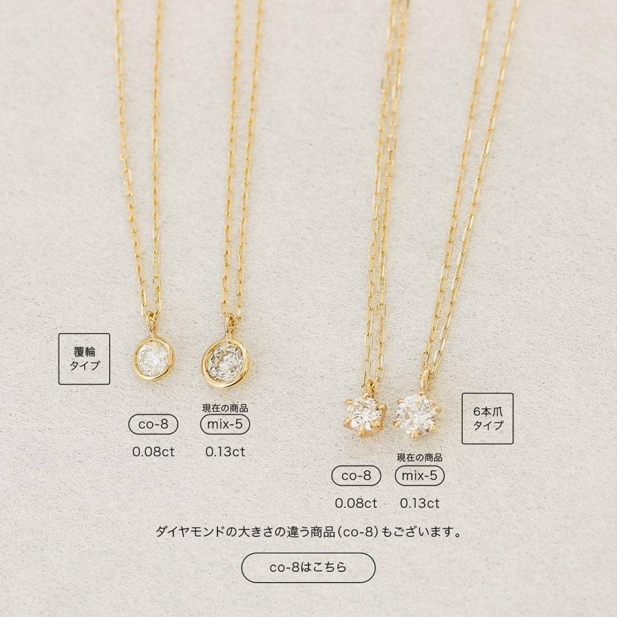 ネックレス k10 一粒 ダイヤモンド 選べるデザイン イエローゴールド/ホワイトゴールド/ピンクゴールド 金属アレルギー 日本製 新生活 母の日 ギフト プレゼント|cococaru|07
