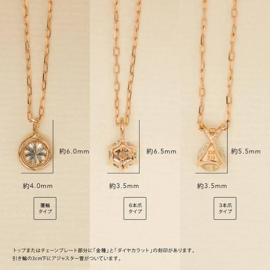 ネックレス k10 一粒 ダイヤモンド 選べるデザイン イエローゴールド/ホワイトゴールド/ピンクゴールド 金属アレルギー 日本製 新生活 母の日 ギフト プレゼント|cococaru|09