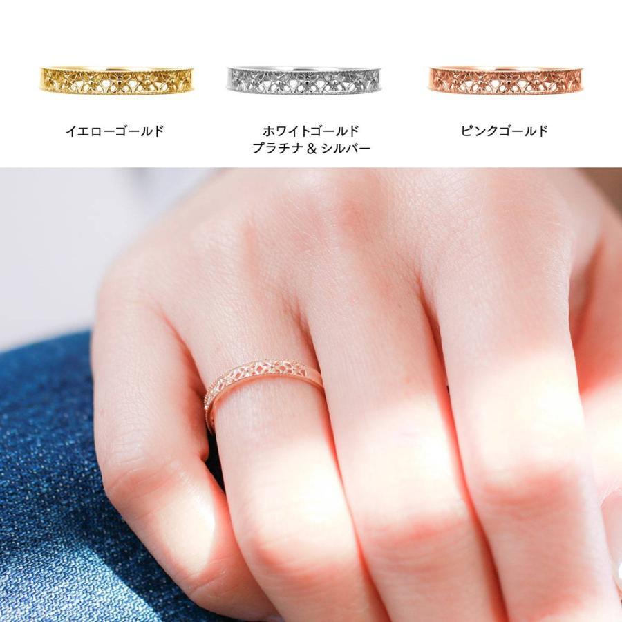 地金 リング k10 イエローゴールド/ホワイトゴールド/ピンクゴールド ファッションリング 金属アレルギー 日本製 新生活 母の日 ギフト プレゼント|cococaru|07