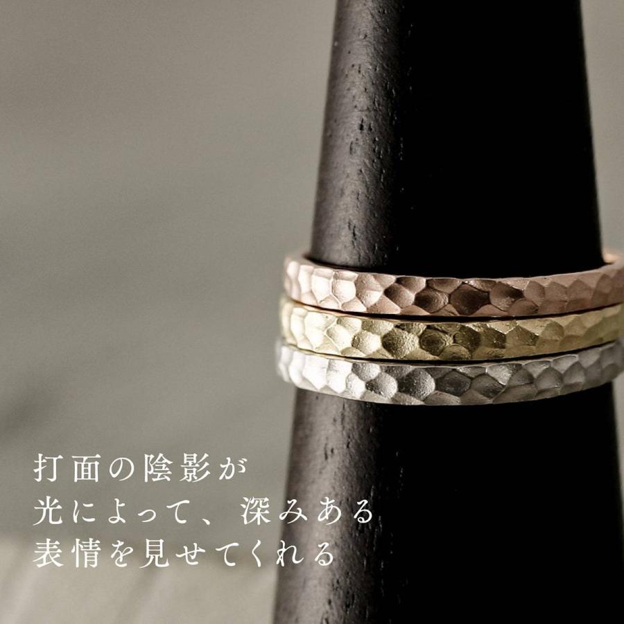 地金 リング k10 イエローゴールド/ホワイトゴールド/ピンクゴールド ファッションリング 金属アレルギー 日本製 ホワイトデー ギフト プレゼント|cococaru|02