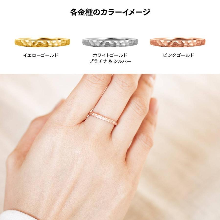 地金 リング k10 イエローゴールド/ホワイトゴールド/ピンクゴールド ファッションリング 金属アレルギー 日本製 ホワイトデー ギフト プレゼント|cococaru|06