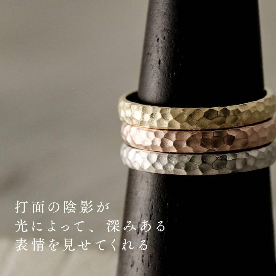 地金 リング プラチナ900 ファッションリング 金属アレルギー 日本製 ホワイトデー ギフト プレゼント cococaru 02