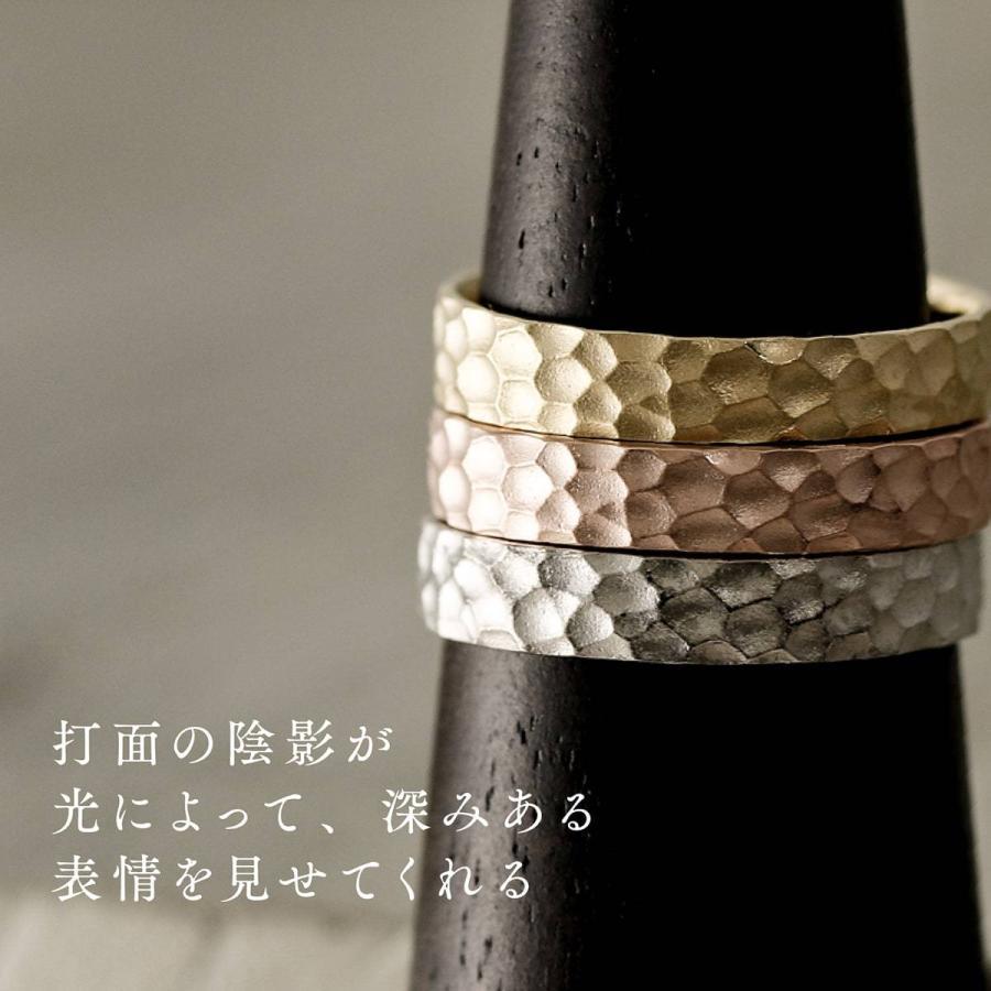 地金 リング k10 イエローゴールド/ホワイトゴールド/ピンクゴールド ファッションリング 金属アレルギー 日本製 ホワイトデー ギフト プレゼント cococaru 02