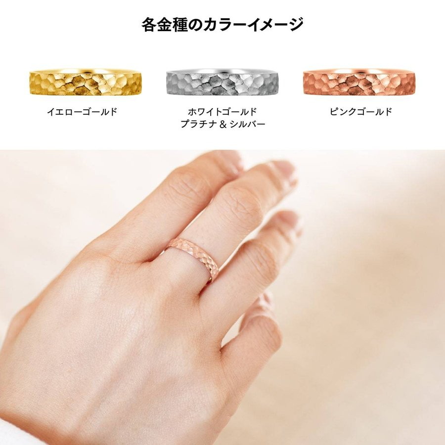 地金 リング k10 イエローゴールド/ホワイトゴールド/ピンクゴールド ファッションリング 金属アレルギー 日本製 ホワイトデー ギフト プレゼント cococaru 06
