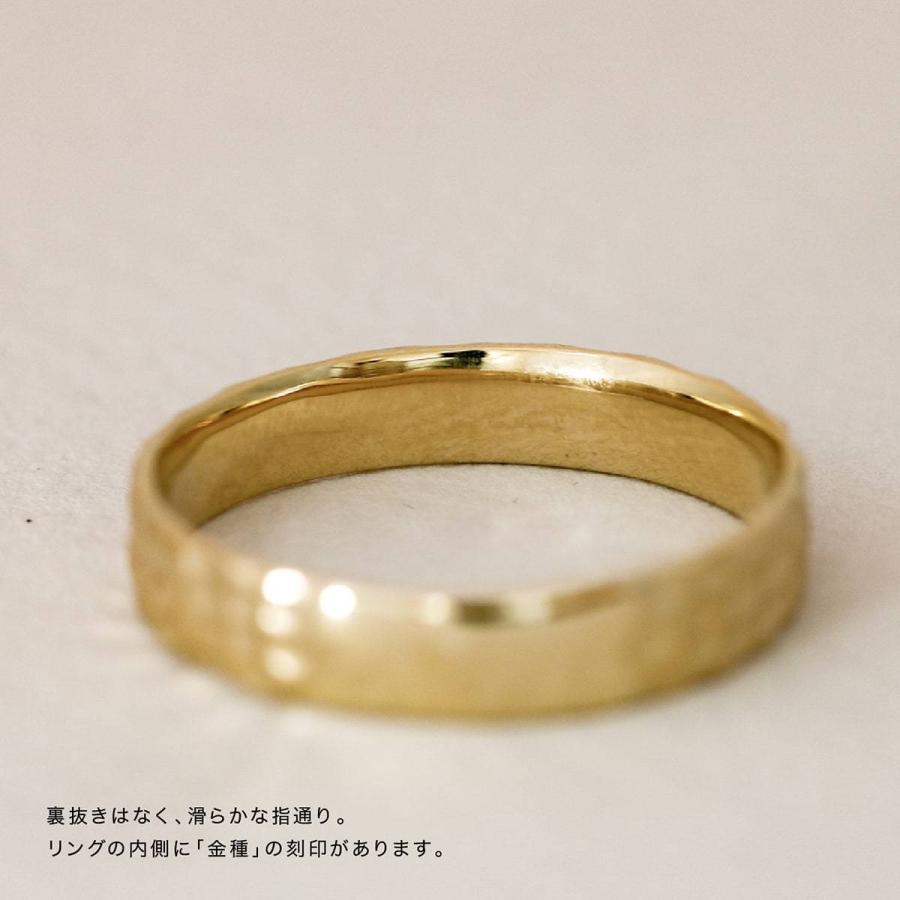 地金 リング k10 イエローゴールド/ホワイトゴールド/ピンクゴールド ファッションリング 金属アレルギー 日本製 ホワイトデー ギフト プレゼント cococaru 09
