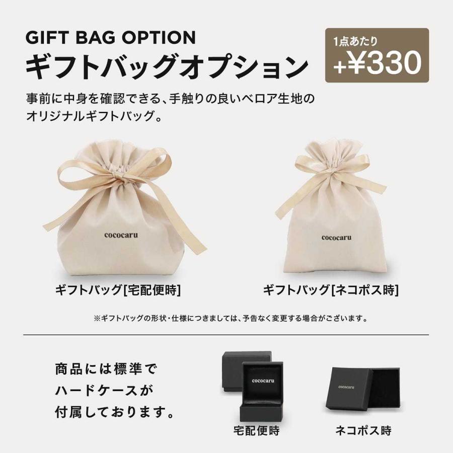 地金 リング k18 イエローゴールド/ホワイトゴールド/ピンクゴールド ファッションリング 金属アレルギー 日本製 ホワイトデー ギフト プレゼント|cococaru|10