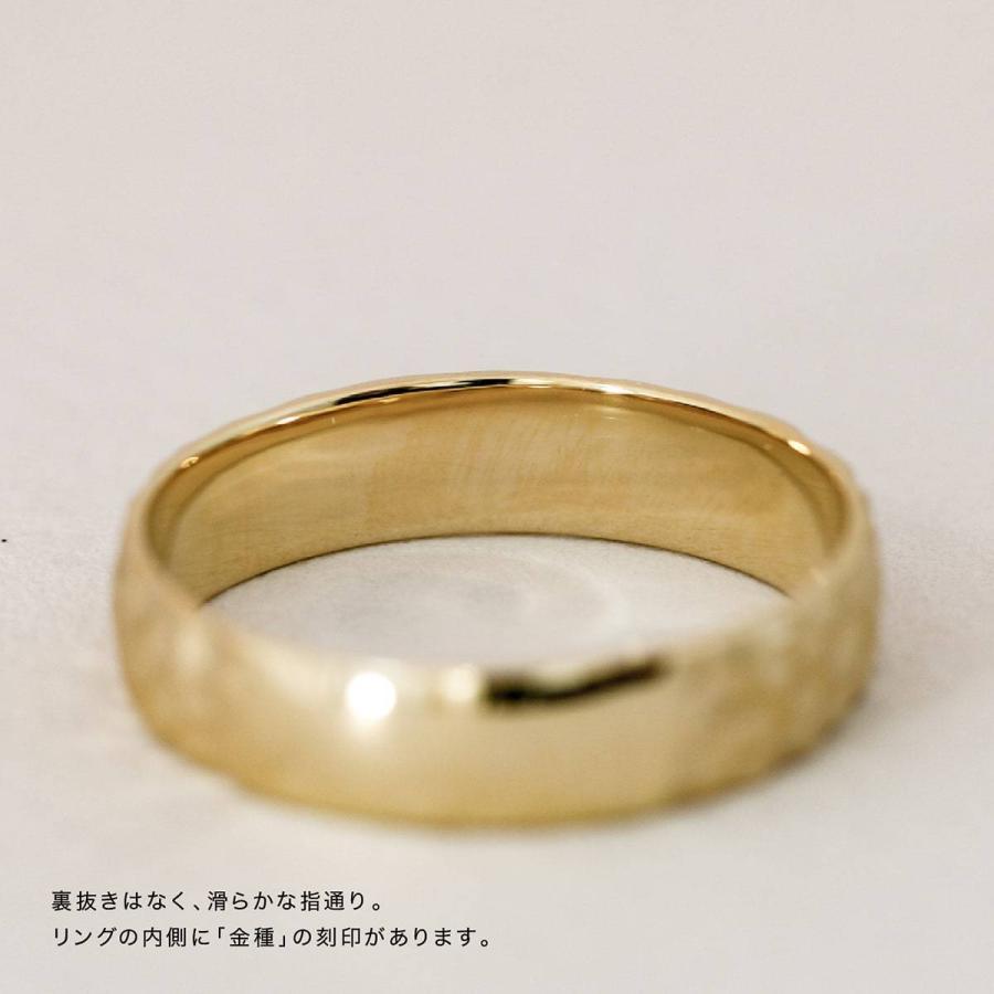 地金 リング k10 イエローゴールド/ホワイトゴールド/ピンクゴールド ファッションリング 金属アレルギー 日本製 ホワイトデー ギフト プレゼント|cococaru|09