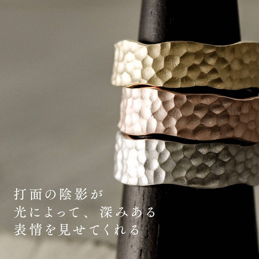 地金 リング k18 イエローゴールド/ホワイトゴールド/ピンクゴールド ファッションリング 金属アレルギー 日本製 ホワイトデー ギフト プレゼント|cococaru|02