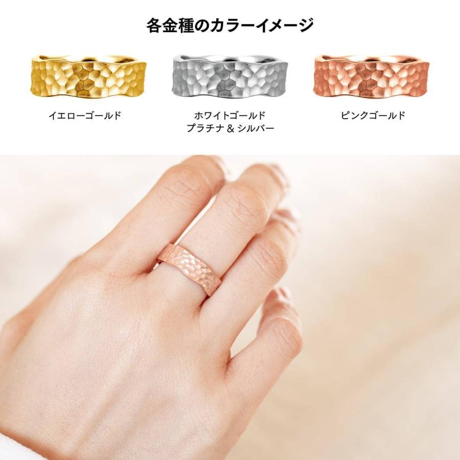 地金 リング k18 イエローゴールド/ホワイトゴールド/ピンクゴールド ファッションリング 金属アレルギー 日本製 ホワイトデー ギフト プレゼント|cococaru|06