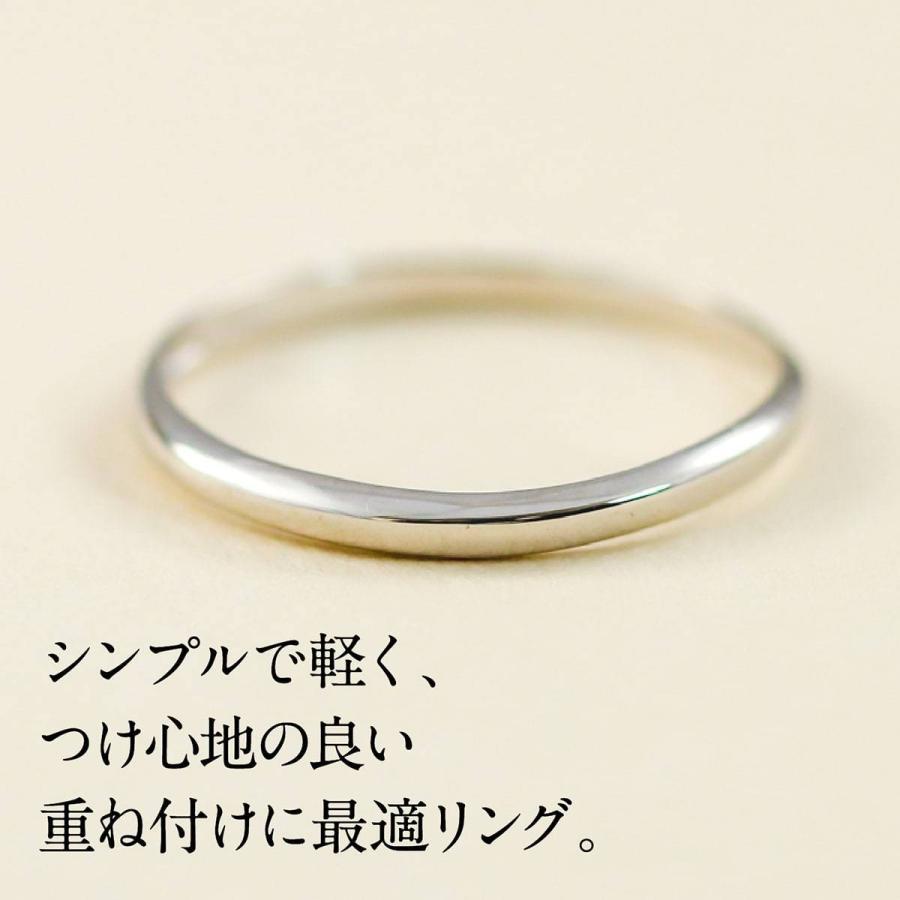 地金 リング シルバー925 シルバーリング ファッションリング 品質保証書 金属アレルギー 日本製 ホワイトデー ギフト プレゼント|cococaru|02