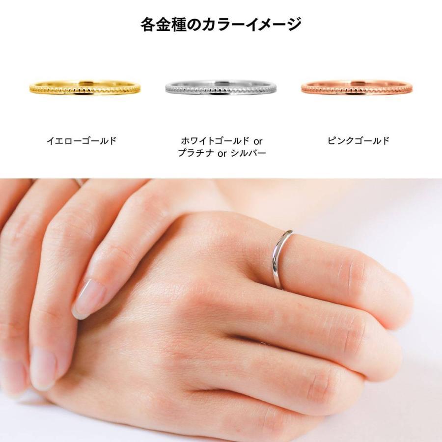 地金 リング シルバー925 シルバーリング ファッションリング 品質保証書 金属アレルギー 日本製 ホワイトデー ギフト プレゼント|cococaru|06