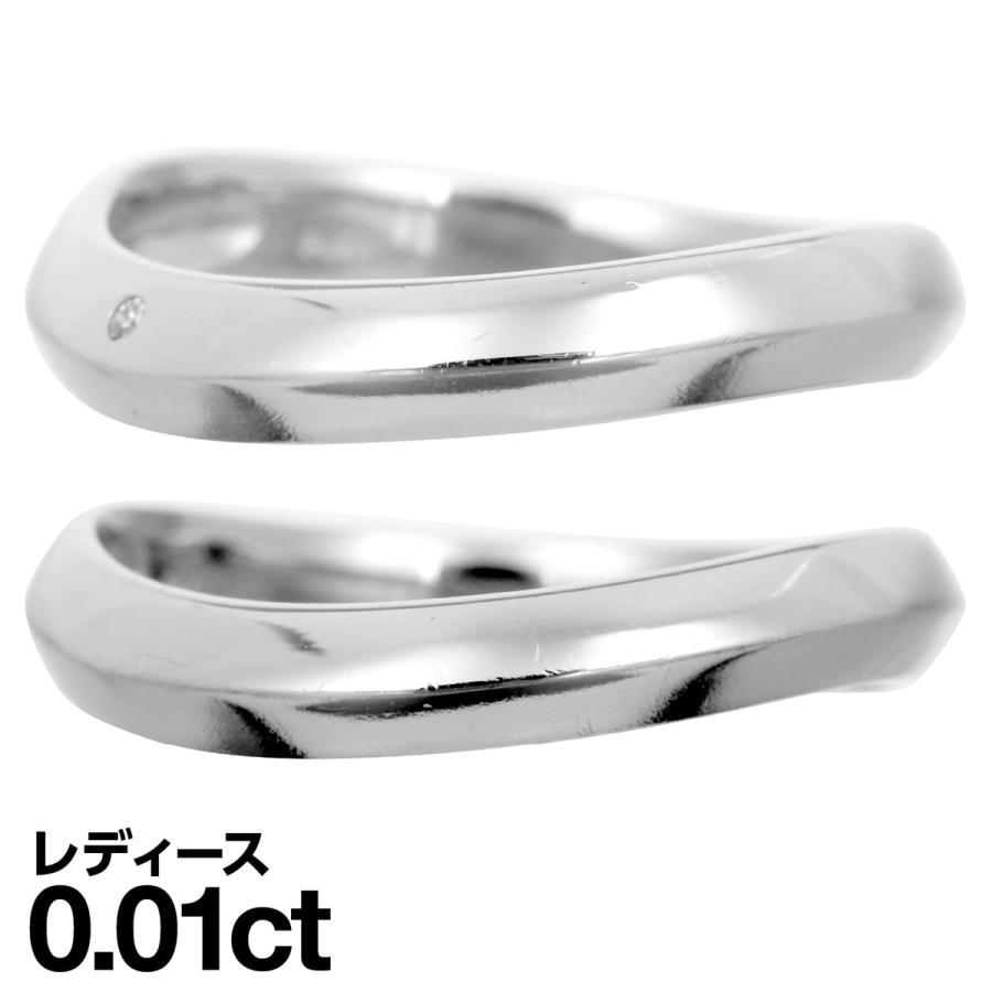 春早割 ペアリング 2本セット 安い プラチナ900 ダイヤモンド 品質保証書 金属アレルギー 日本製 新生活 ギフト, プラウ ce65e8c1