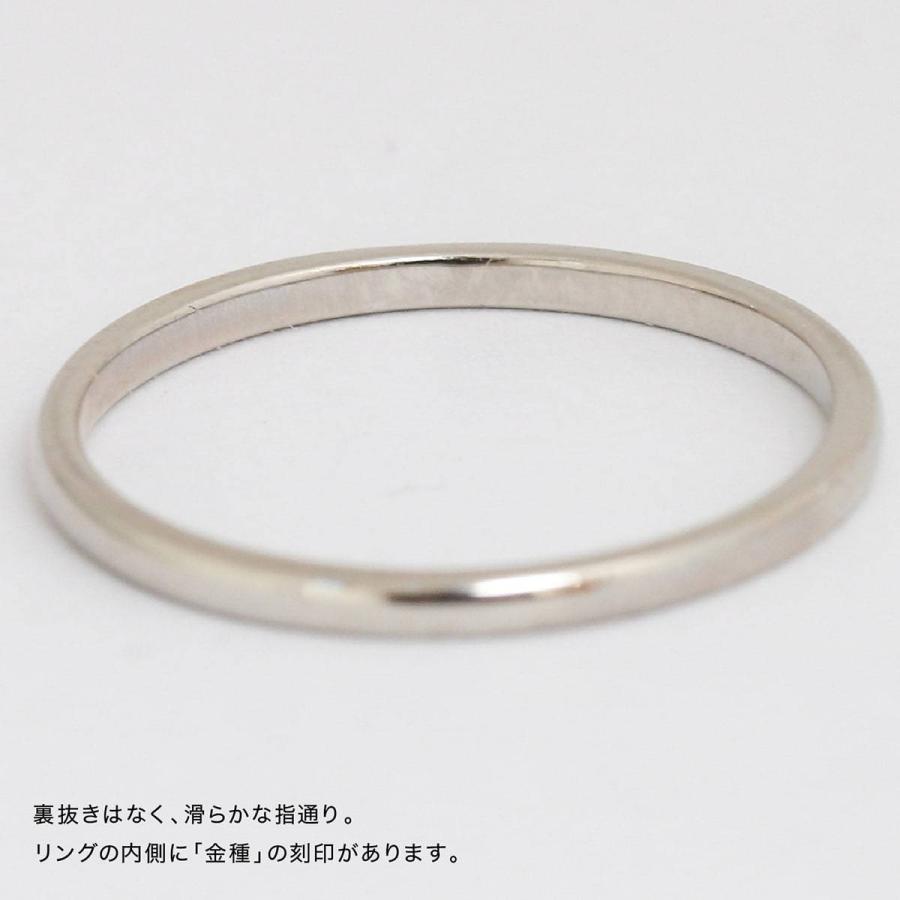 地金 リング k10 イエローゴールド/ホワイトゴールド/ピンクゴールド ファッションリング 金属アレルギー 日本製 新生活 母の日 ギフト プレゼント|cococaru|10