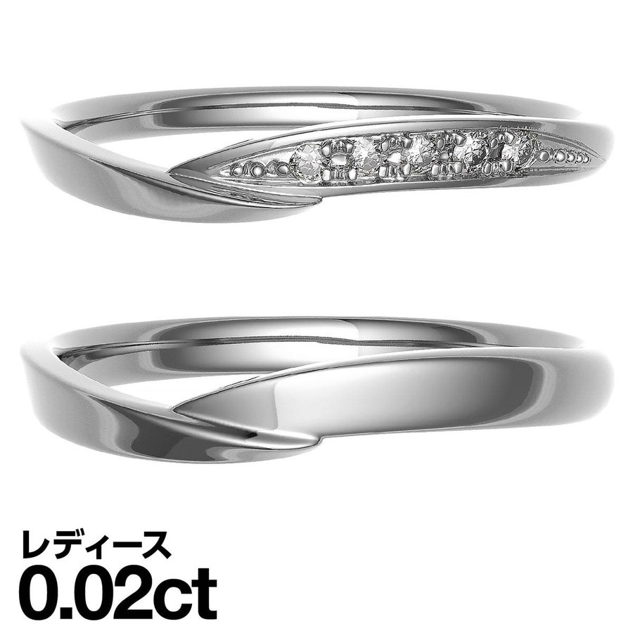 ペアリング 2本セット 天然ダイヤ 安い k10 イエローゴールド/ホワイトゴールド/ピンクゴールド ダイヤモンド 日本製 ホワイトデー ギフト プレゼント|cococaru