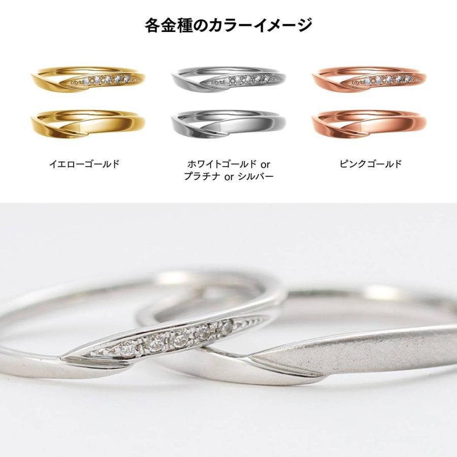 ペアリング 2本セット 天然ダイヤ 安い k10 イエローゴールド/ホワイトゴールド/ピンクゴールド ダイヤモンド 日本製 ホワイトデー ギフト プレゼント|cococaru|07