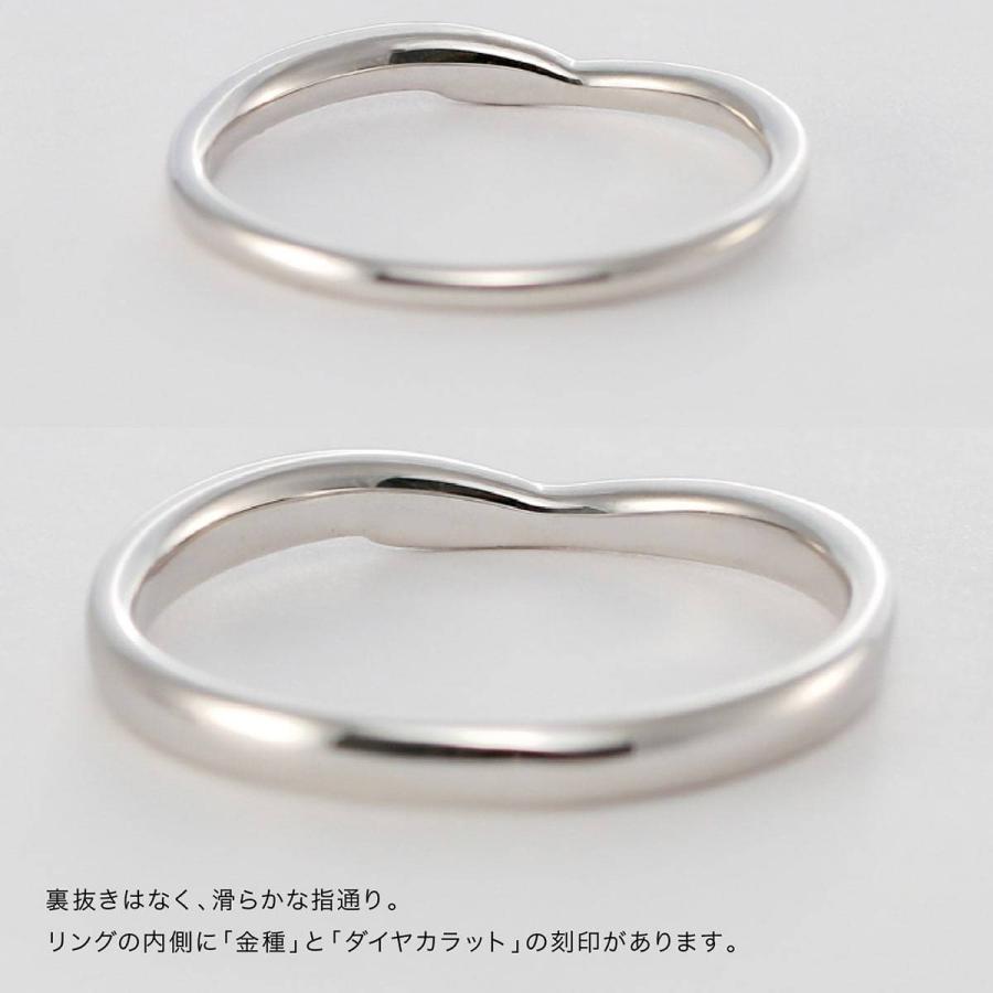 ペアリング 2本セット 天然ダイヤ 安い シルバー925 ダイヤモンド 金属アレルギー 日本製 ホワイトデー ギフト プレゼント|cococaru|10