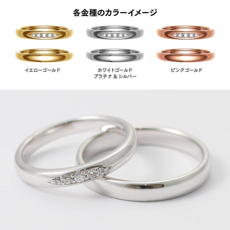 ペアリング 2本セット 天然ダイヤ 安い k18 イエローゴールド/ホワイトゴールド/ピンクゴールド ダイヤモンド 日本製 ホワイトデー ギフト プレゼント|cococaru|07