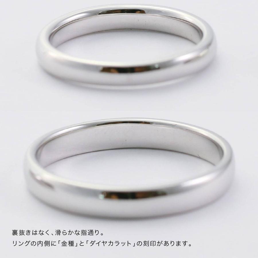 ペアリング 2本セット 天然ダイヤ 安い k18 イエローゴールド/ホワイトゴールド/ピンクゴールド ダイヤモンド 日本製 ホワイトデー ギフト プレゼント|cococaru|10