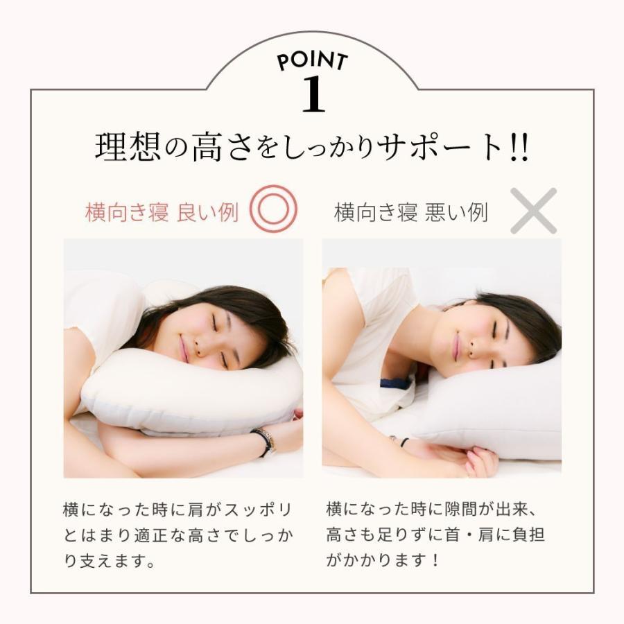 【母の日】 枕 横向き寝用 YOKONEGU 横向き  横寝 いびき 肩こり 首こり ストレートネック 抱き枕 授乳クッション 高さ調節 洗える 横向き寝専用枕|cocochi-factory|12
