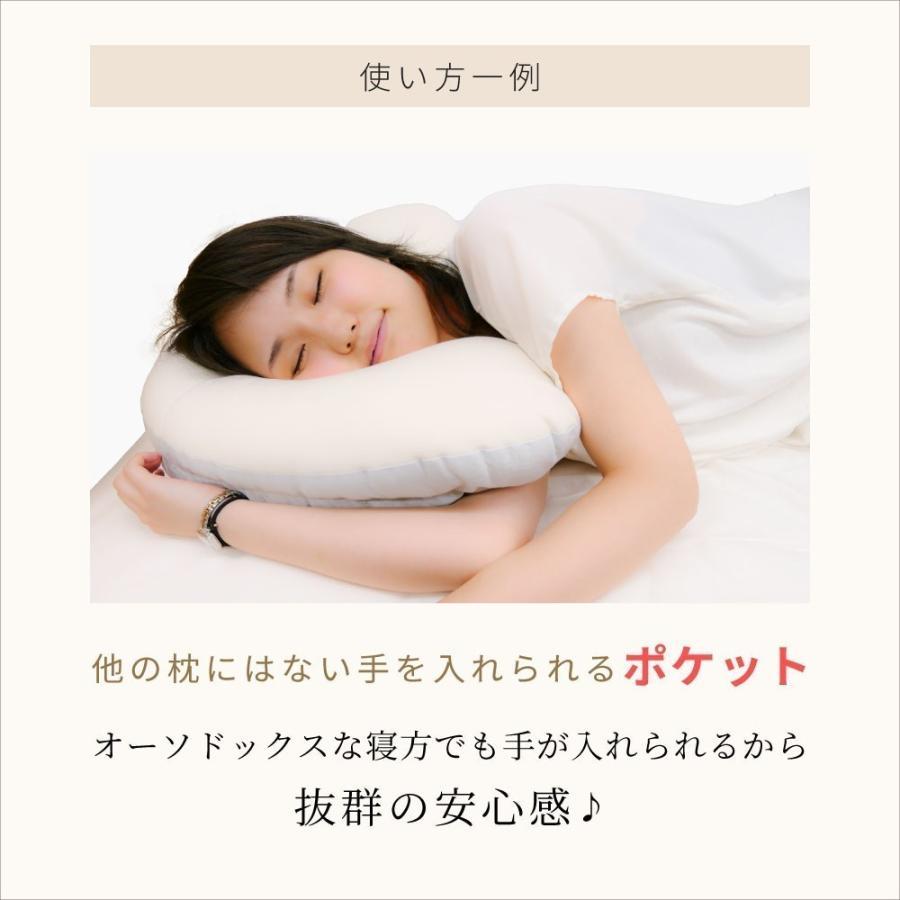 【母の日】 枕 横向き寝用 YOKONEGU 横向き  横寝 いびき 肩こり 首こり ストレートネック 抱き枕 授乳クッション 高さ調節 洗える 横向き寝専用枕|cocochi-factory|15