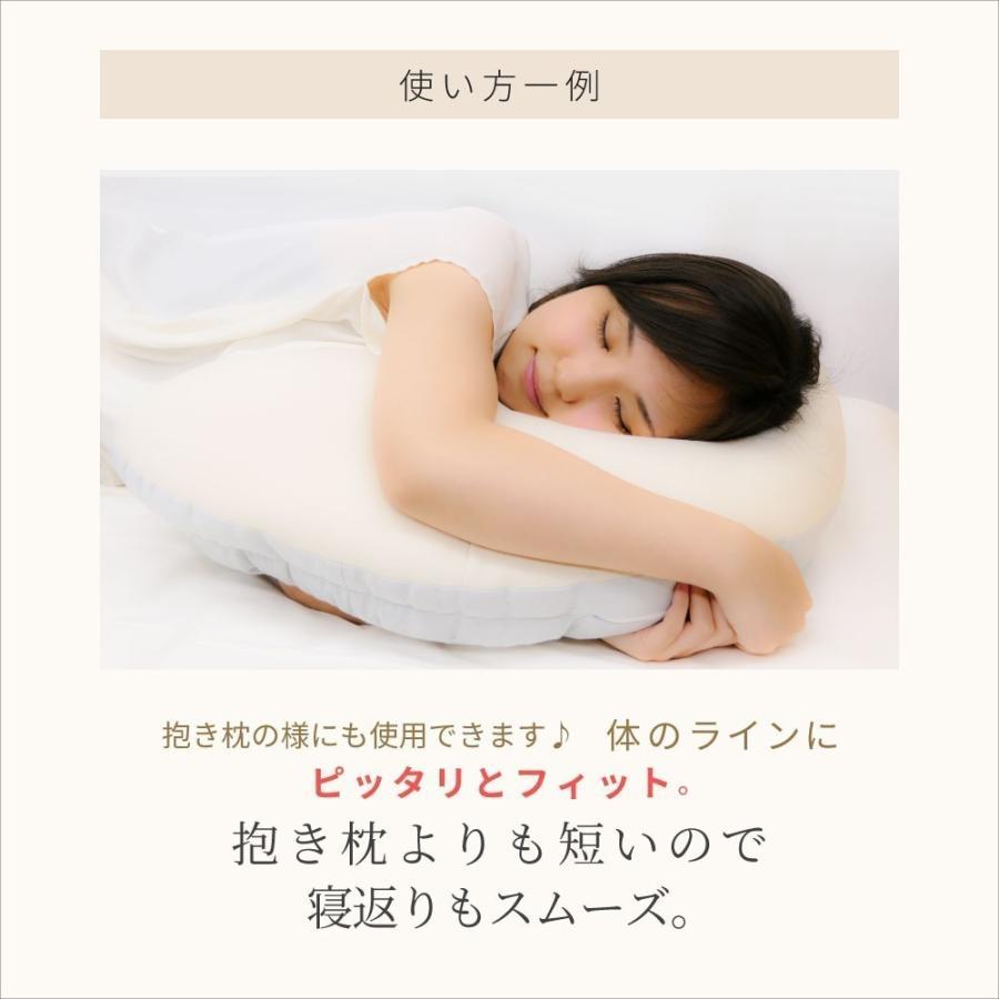 【母の日】 枕 横向き寝用 YOKONEGU 横向き  横寝 いびき 肩こり 首こり ストレートネック 抱き枕 授乳クッション 高さ調節 洗える 横向き寝専用枕|cocochi-factory|17