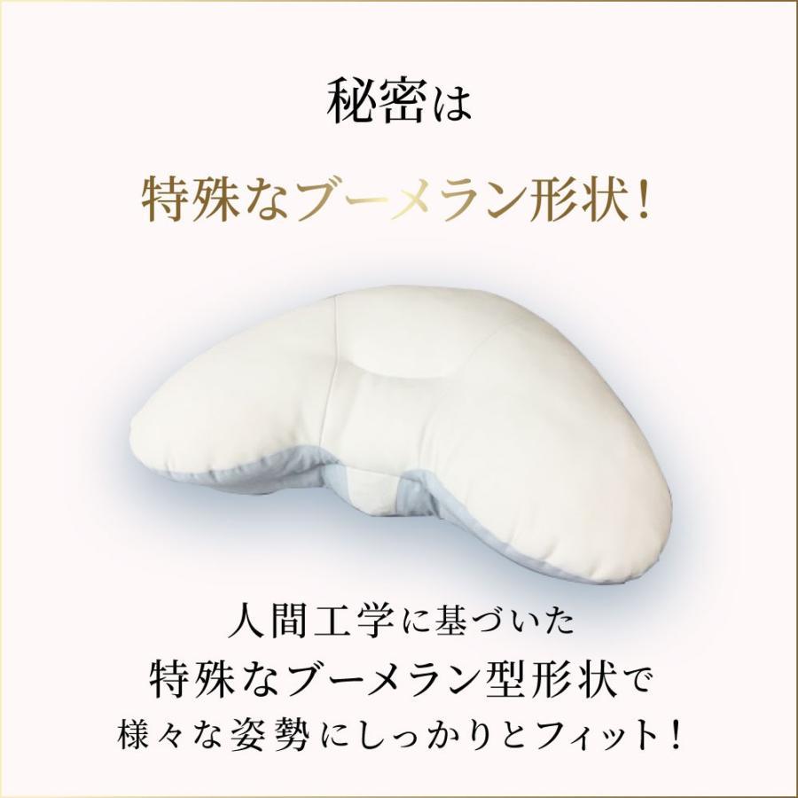 【母の日】 枕 横向き寝用 YOKONEGU 横向き  横寝 いびき 肩こり 首こり ストレートネック 抱き枕 授乳クッション 高さ調節 洗える 横向き寝専用枕|cocochi-factory|18