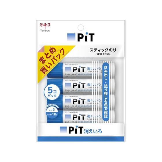 トンボ鉛筆 トラスト 消えいろピットS 10g 5本パック 期間限定特別価格 HCA-513