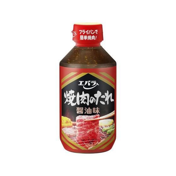 エバラ 期間限定今なら送料無料 メーカー直送 焼肉のたれ醤油味 300g