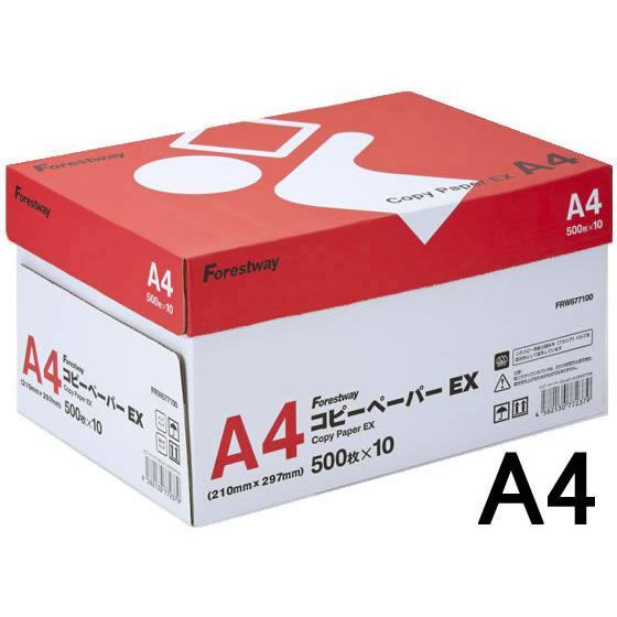 コピー用紙 A4 人気ブランド 5000枚 高白色 500枚×10冊 ついに入荷