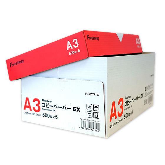 公式ショップ コピー用紙 超激得SALE A3 2500枚 高白色 500枚×5冊