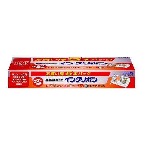 お得 朝日電器 FAXインクリボン FIR-P19-5P 期間限定で特別価格 5本パック