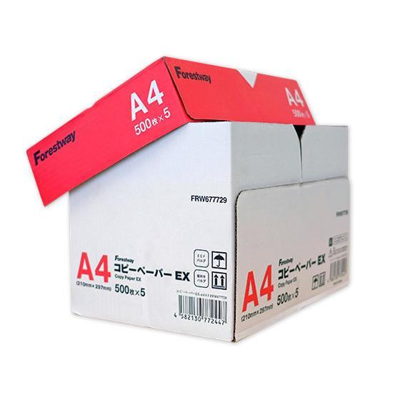 コピー用紙 A4 2500枚 当店限定販売 高白色 500枚×5冊 セットアップ