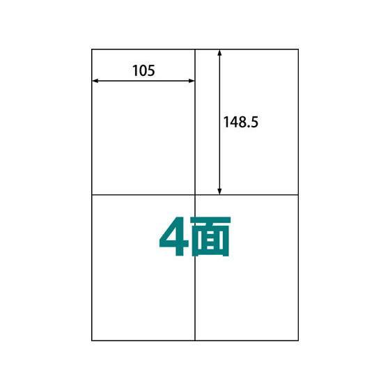 ラベルシール 授与 A4 4面 500枚 ABC1-404-RB09 永遠の定番