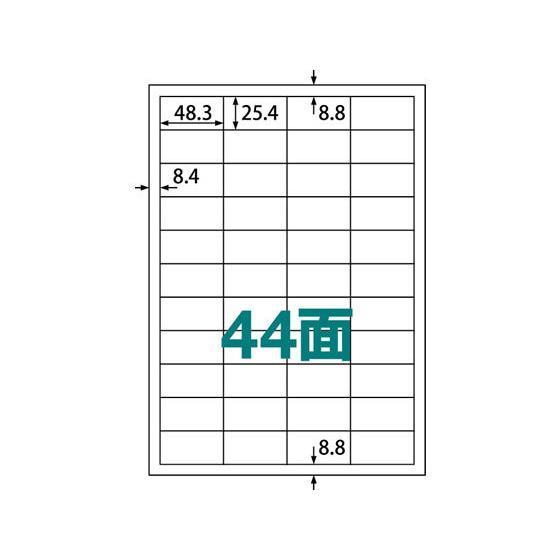ラベルシール A4 44面 超特価SALE開催 ABC1-404-RB20 100枚 割り引き