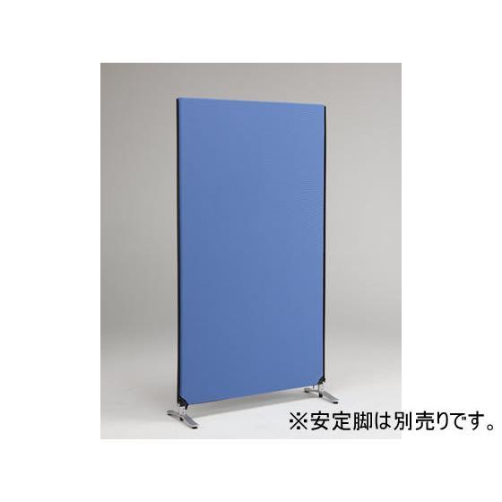 林製作所/ジップリンク2/H1850*W1000/ブルー/YSNP100L-BL