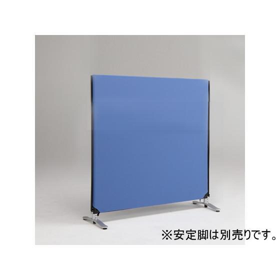 林製作所/ジップリンク2/H1200*W1200/ブルー/YSNP120S-BL