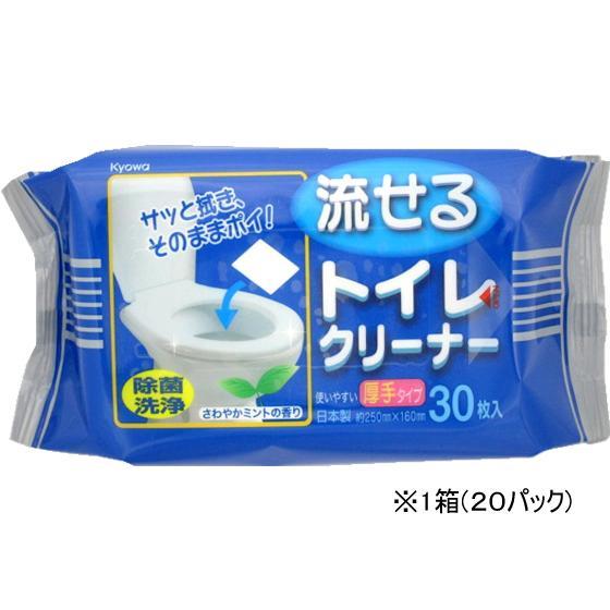 協和紙工 注目ブランド 流せるトイレクリーナー厚手 15-054 30枚×20パック 秀逸