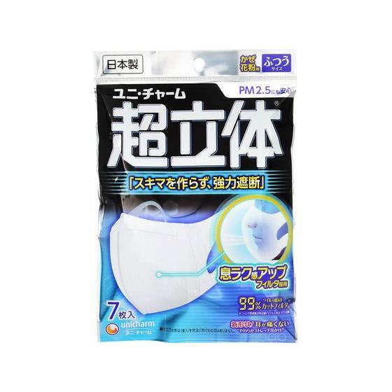 ユニ・チャーム/超立体マスク ふつう 7枚|cocodecow