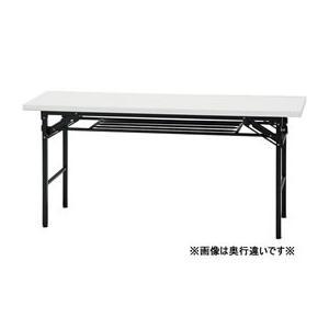 イノウエ/会議用折りたたみテーブル W1500×D600×H700 W1500×D600×H700 ホワイト