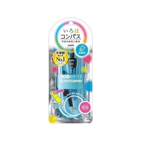 未使用 ソニック スーパーコンパスいろは 鉛筆用 再再販 SK-5284-B ブルー