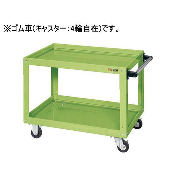 サカエ/ニューCSスーパーワゴンW750 グリーン/CSWA-756J グリーン/CSWA-756J