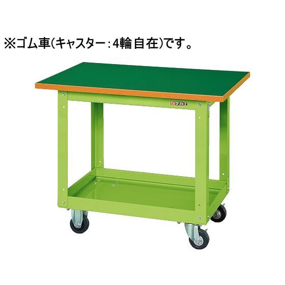 サカエ/ニューCSスーパーワゴンW750 天板付 天板付 グリーン/CSWA-606TJ