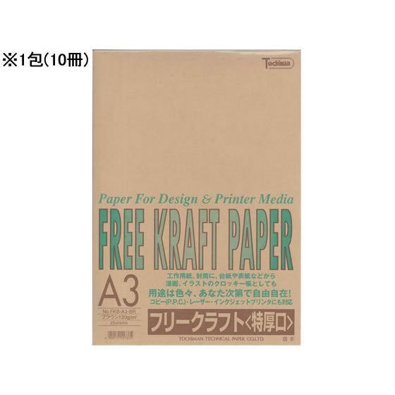 SAKAEテクニカルペーパー 絶品 ついに再販開始 クラフトペーパー特厚口 A3 ブラウン 10冊