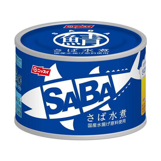 新品■送料無料■ ニッスイ 高い素材 SABA さば 1043666 水煮