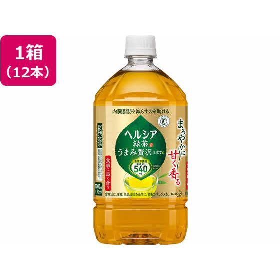 希望者のみラッピング無料 毎週更新 KAO ヘルシア緑茶 うまみ贅沢仕立て 1L×12本