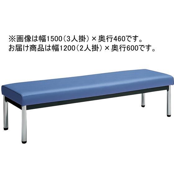 コクヨ/150アームレスチェアー コクヨ/150アームレスチェアー 丸メッキ脚 背なし W1200 ミディアムマリン