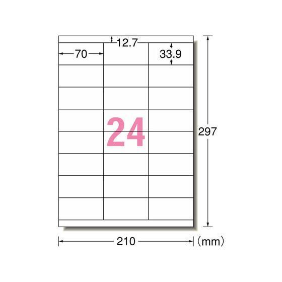 エーワン 特価品コーナー☆ 店 スーパーエコノミーラベル A4 24面 500枚 上下余白付