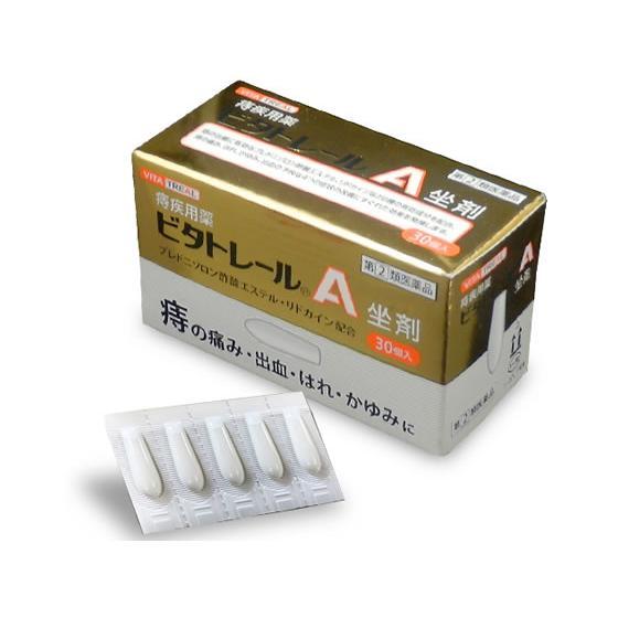 第 2 最新号掲載アイテム 類医薬品 薬 30個入 中外医薬生産 A坐剤 ビタトレール OUTLET SALE