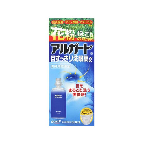 第3類医薬品 薬 ロート製薬 アルガード 休日 目すっきり洗眼薬 α 500ml メーカー公式ショップ